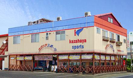 カザハヤ本店:外観